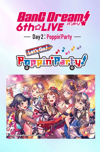 BanG Dream! 6th Live: Day 2 Poppin' Party [Let's Go! Poppin' Party!] Movie Poster
