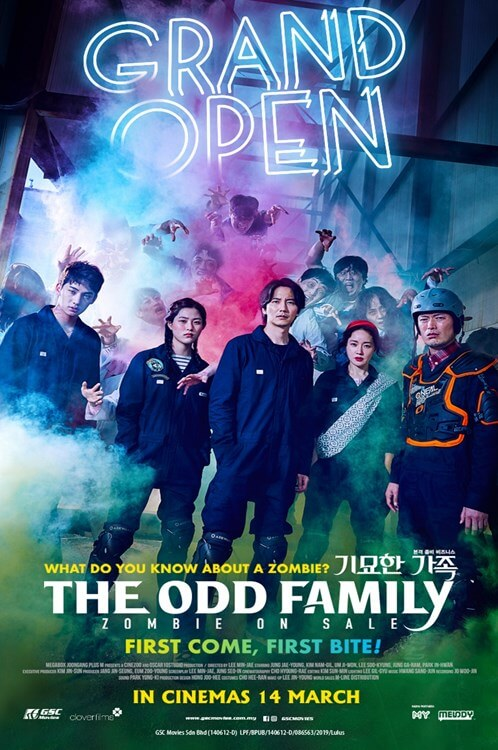 The Odd Family: Zombie On Sale Movie Poster