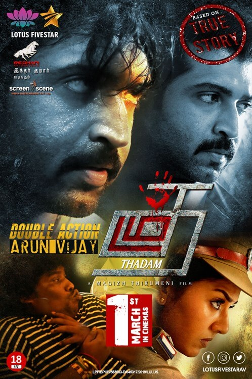 Thadam 2019 Hindi Dubbed 720p HDRip 700MB