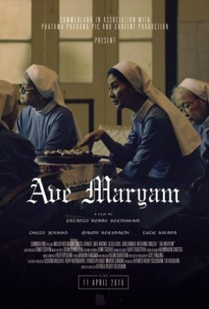 Ave maryam Movie Poster