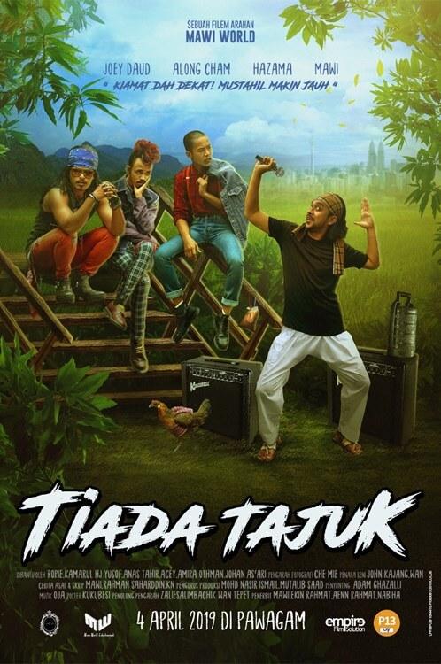 Tiada Tajuk Movie Poster