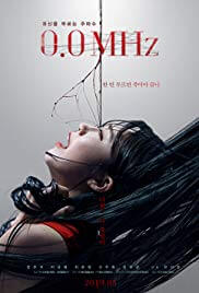 0.0MHz Movie Poster