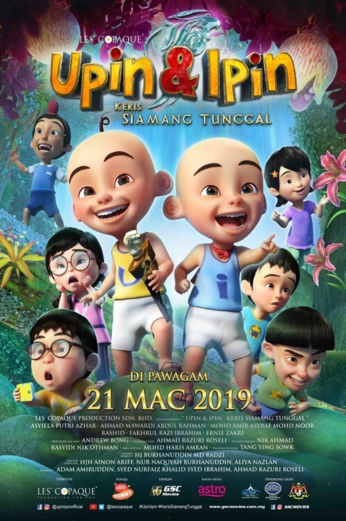 Upin & Ipin: Keris Siamang Tunggal Movie Poster