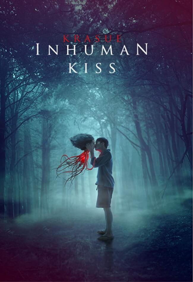 Krasue Inhuman Kiss Movie Poster