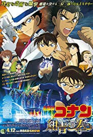 Detective Conan: The Fist Of Blue Sapphire Movie Poster