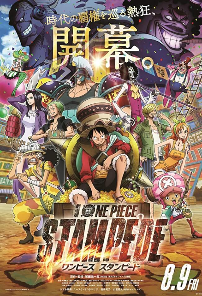One Piece: Stampede Movie Poster