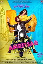 Chandigarh Amritsar Chandigarh Movie Poster