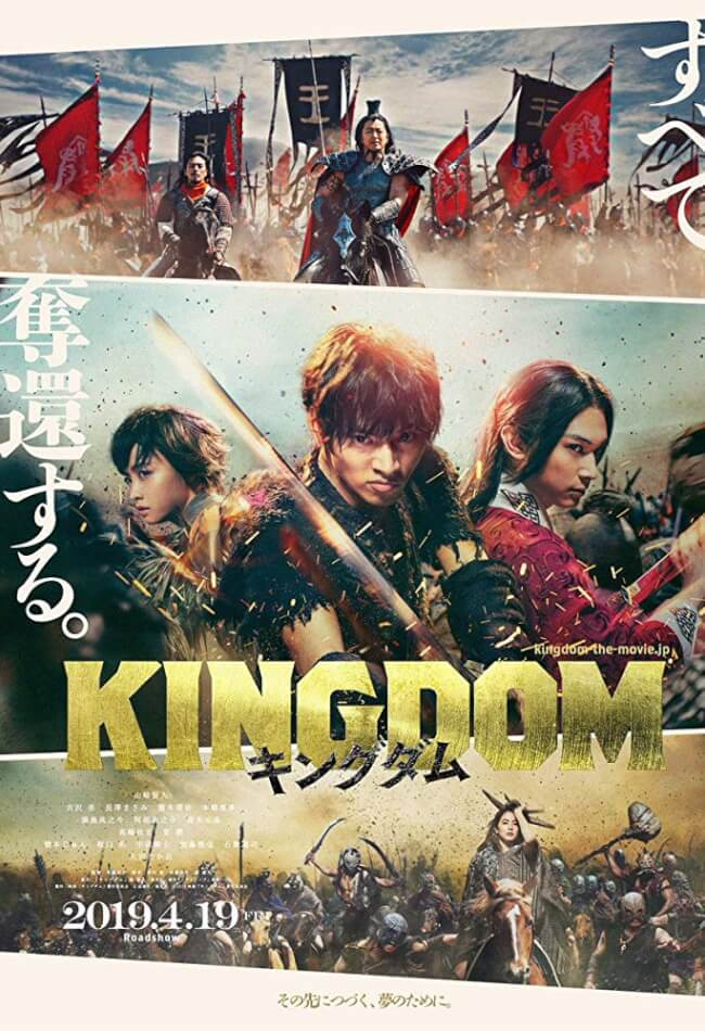 Kingdom (2019) Showtimes, Tickets & Reviews | Popcorn Malaysia