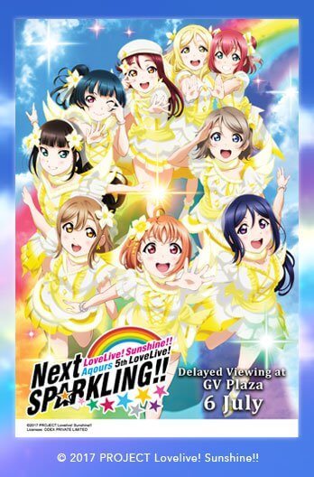 Aqours 5th Lovelive! ~Next Sparkling~ Movie Poster
