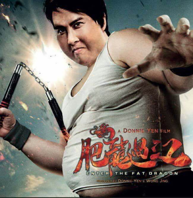 Enter The Fat Dragon Movie Poster
