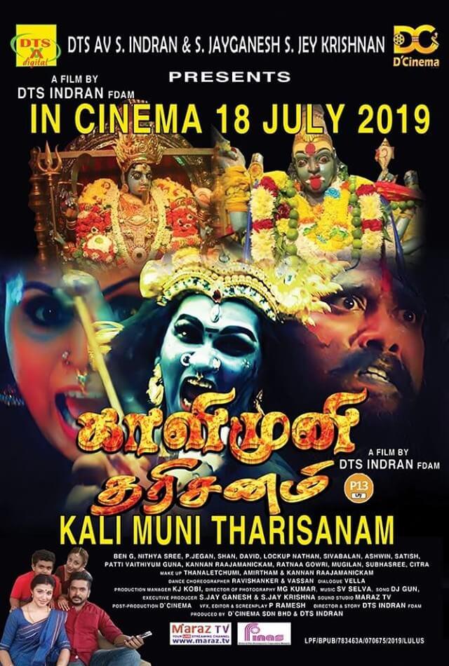 Kali Muni Tharisanam Movie Poster