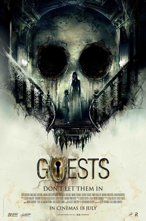 Guests Movie Poster