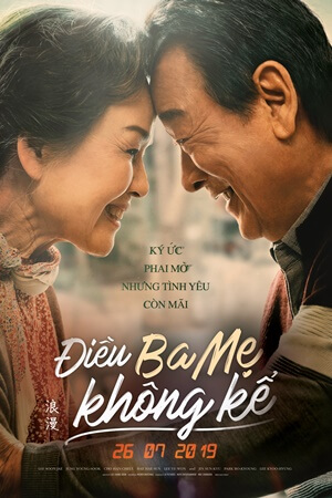 ROMANG  Movie Poster