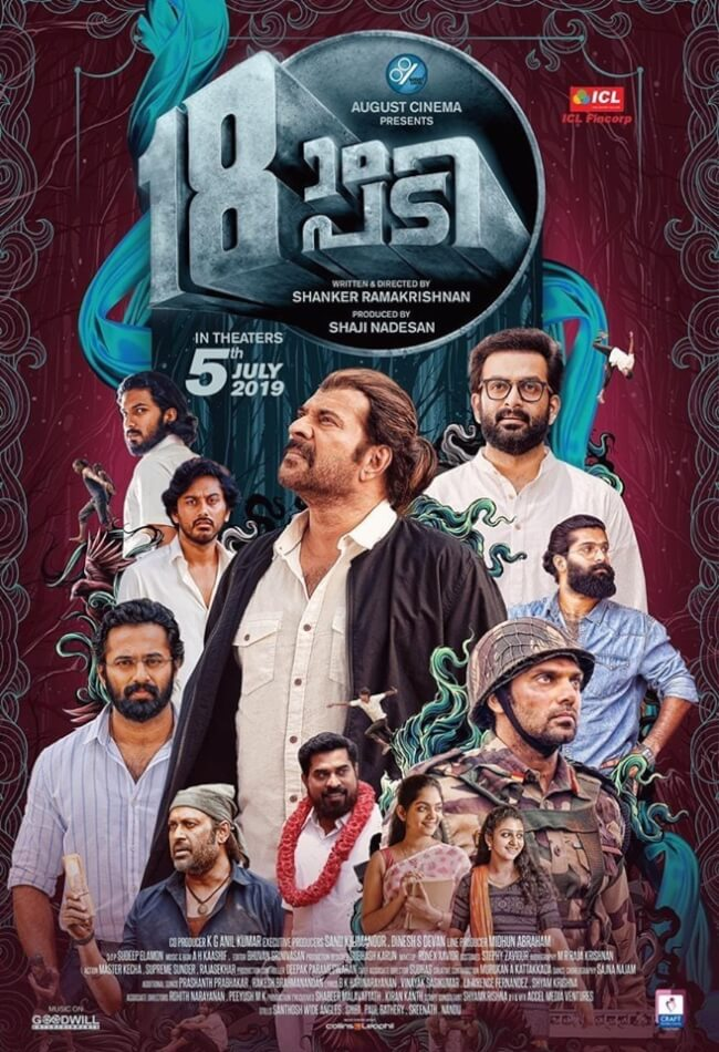 Pathinettam Padi Movie Poster