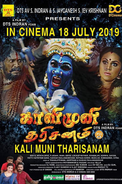 Kali Muni Tharisanam Movie Poster