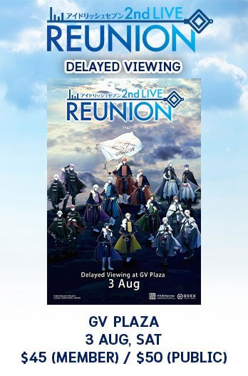 IDOLiSH7 2nd Live ~Reunion~ Movie Poster