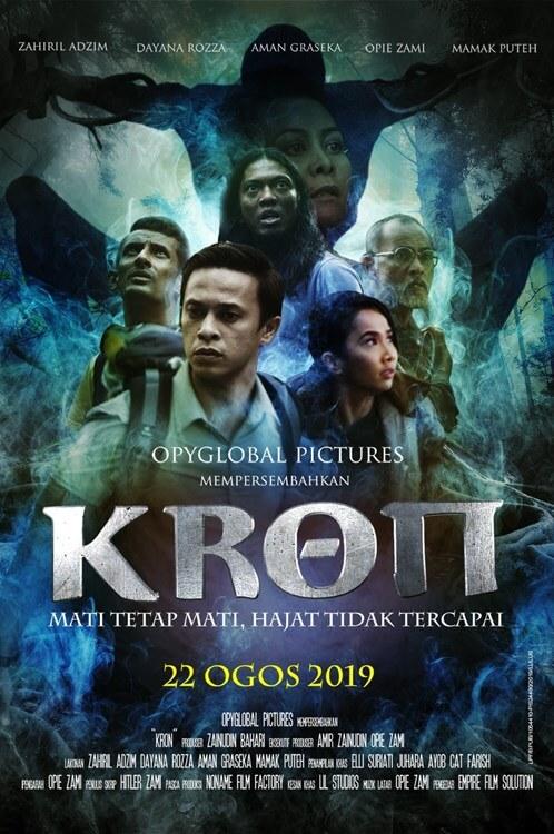 Kron Movie Poster