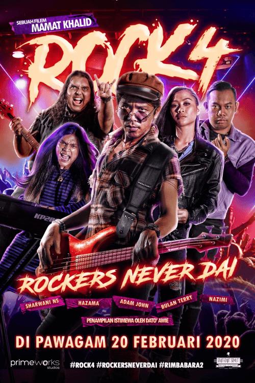 Rock 4: Rockers Never Dai Movie Poster