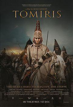 Tomiris Movie Poster