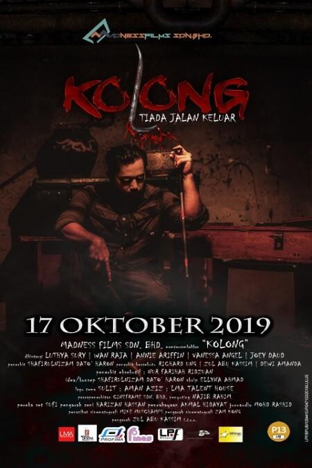 Kolong Movie Poster