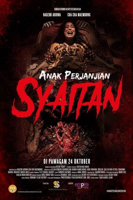 Anak Perjanjian Syaitan Movie Poster