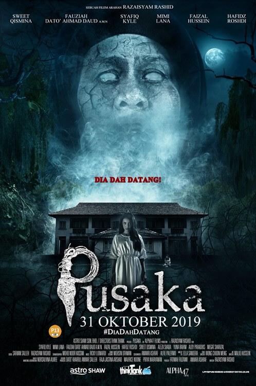 Pusaka Movie Poster