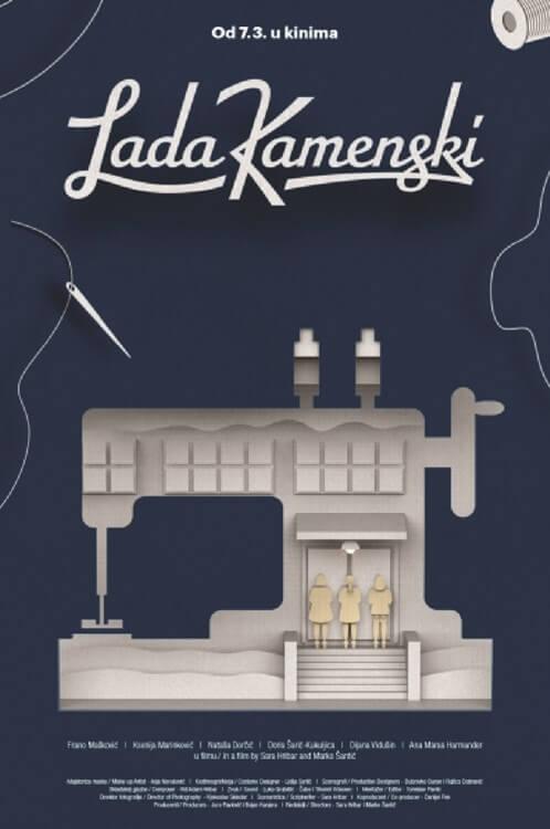 Lada Kamenski Movie Poster