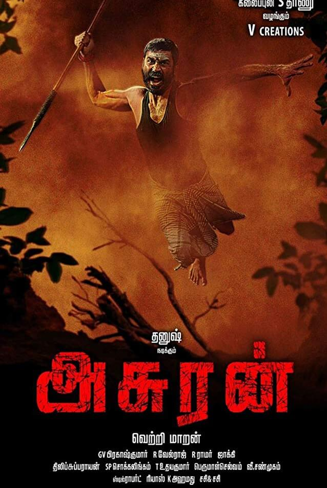 Asuran Movie Poster