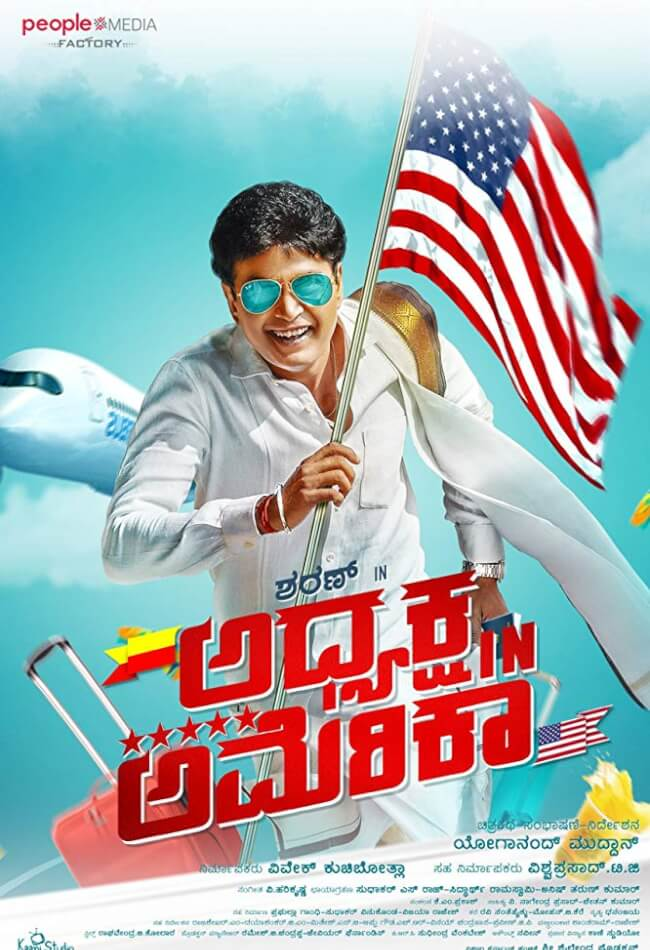 Adhyaksha In America Movie Poster