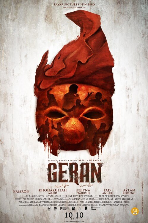 Geran Movie Poster