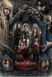 The Sacred Riana: Beginning Movie Poster