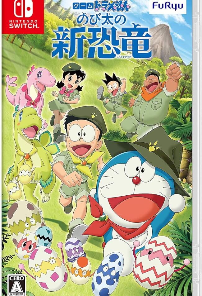 Doraemon: Nobita's New Dinosaur Movie Poster