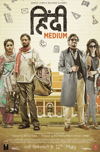 Hindi Medium Movie Poster
