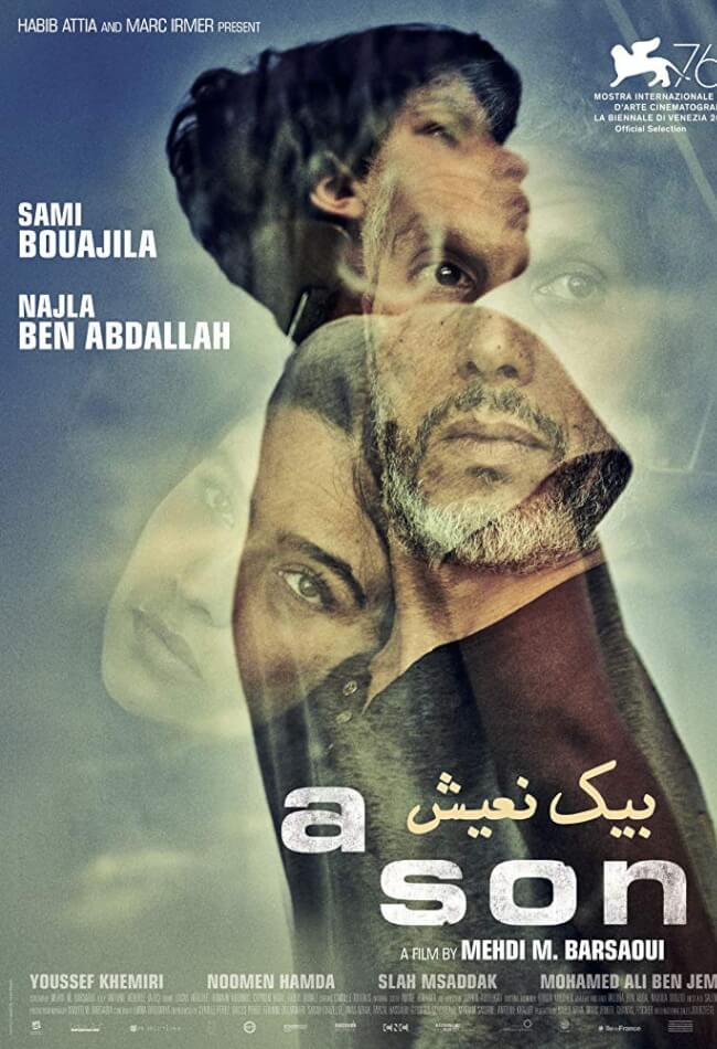 A Son Movie Poster