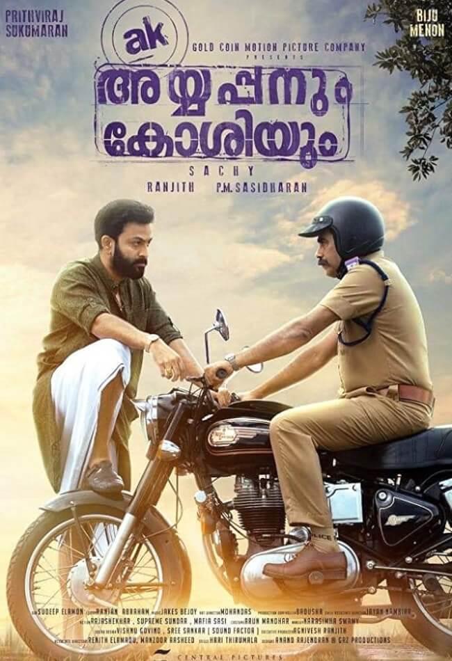 Ayyappanum Koshiyum Movie Poster