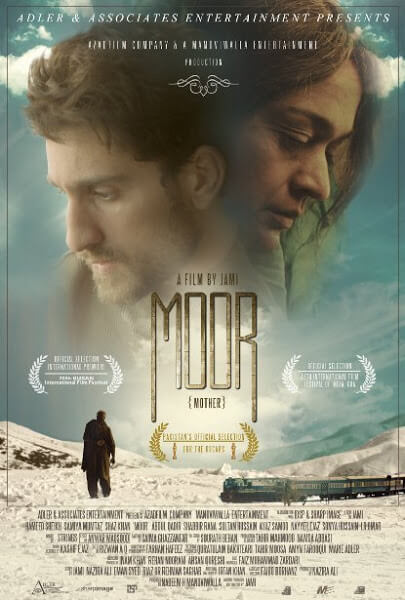 Moor Movie Poster