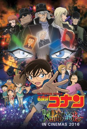 Detective conan: the darkest nightmare Movie Poster