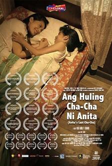 Ang Huling Cha-Cha Ni Anita Movie Poster