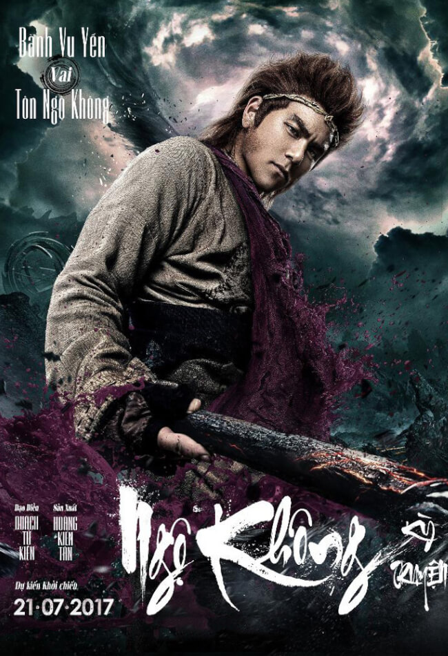WUKONG Movie Poster