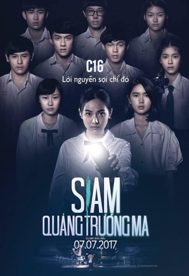 SIAM SQUARE Movie Poster