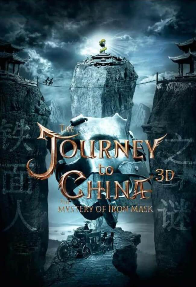 Journey To China: The Mystery Of Iron Mask Movie Poster