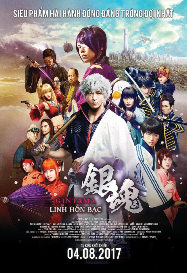 GINTAMA Movie Poster