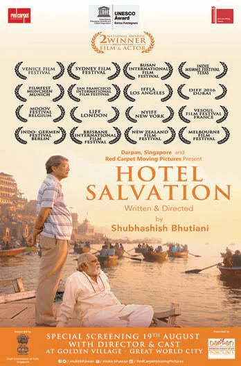 Hotel Salvation Movie Poster