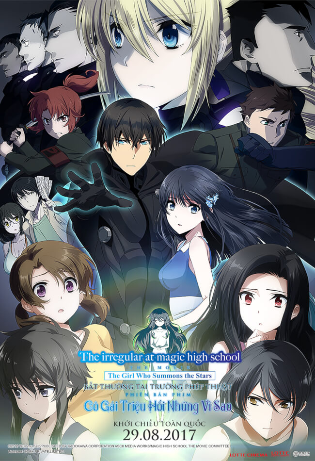 THE IRREGULAR AT MAGIC SCHOOL: THE GIRL WHO SUMMONS THE STARS Movie Poster