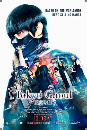Tokyo ghoul Movie Poster