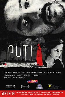 Puti Movie Poster