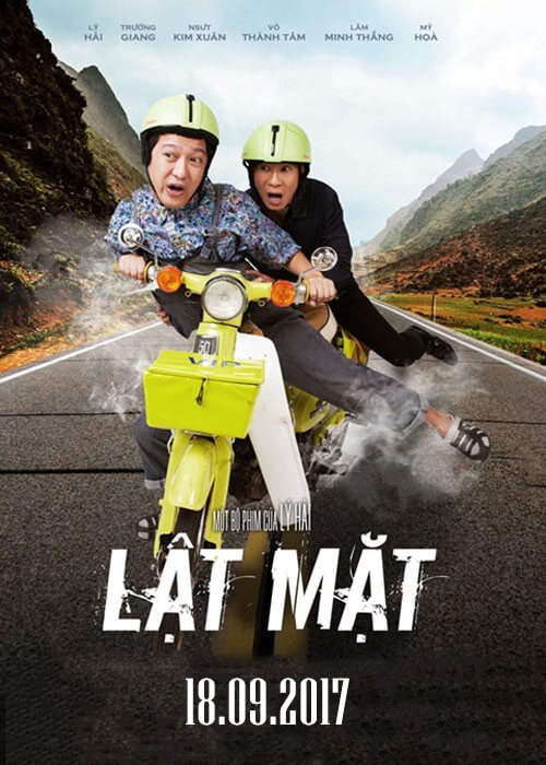 LAT MAT Movie Poster