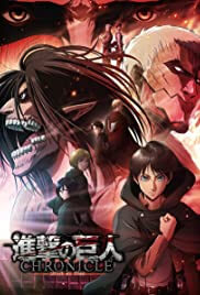 Attack On Titan: Chronicle Movie Poster