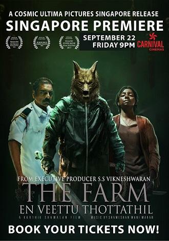 The Farm: En Veettu Thottathil Movie Poster
