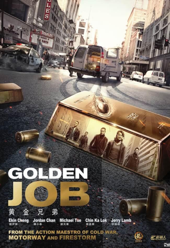 Golden Job Movie Poster